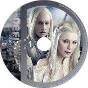 Defiance - Seizoen 2 - Disc 1