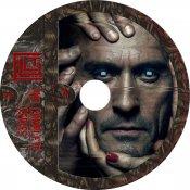 Cult - Seizoen 1 - Disc 4
