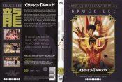 Bruce Lee: Enter The Dragon 35th Anniversary Edition