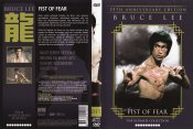 Bruce Lee: Fist Of Fear 35th Anniversary Edition