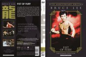 Bruce Lee: Fist Of Fury 35th Anniversary Edition