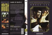 Bruce Lee: Game Of Death 2 - 35th Anniversary Edition