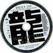 Bruce Lee: Way Of The Dragon 35th Anniversary Edition